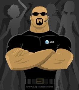 att-security-guard-070607